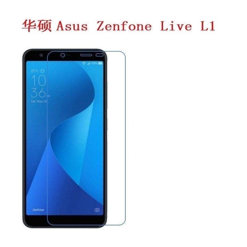 Nano Explosion-proof Soft Glass For Asus Zenfone Live L1 ZA550KL Screen Protector For Asus ZA550KL Protective Soft Glass Film