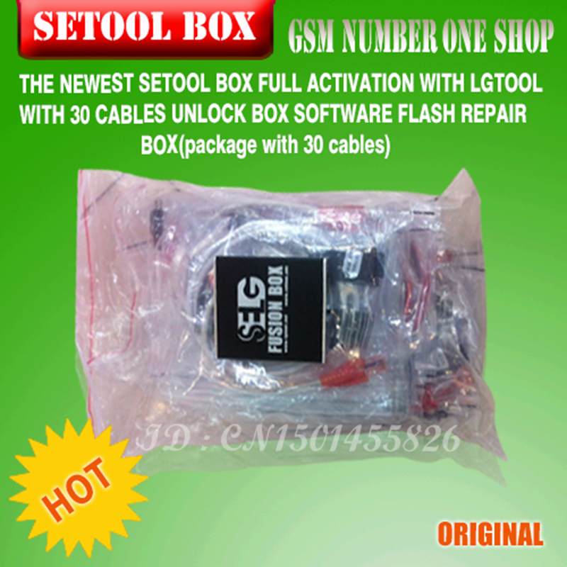 100 original new set SETOOL BOX FULL ACTIVATION WITH LGTOOL WITH 30 CABLES UNLOCK BOX SOFTWARE