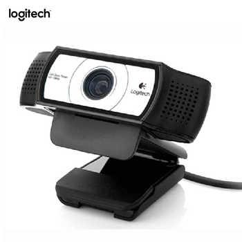 Original Logitech C930c HD Smart 1080P Webcam with Cover for Computer Zeiss Lens USB Video camera 4 Time Digital Zoom Web cam
