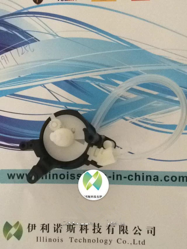 Printer part micolour ink pump (for eco-solvent) 55ml aluminium sub tank printer part