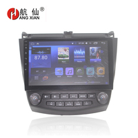 Bway 10.2 Car radio for Honda Accord 7 (2.0) 2004 2007 Quadcore Android 7.0 car dvd GPS player with 1 G RAM,16G iNand