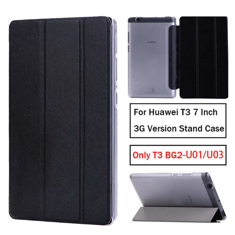 Slim Flip PU Leather Stand Case for 2017 Huawei MediaPad T3 7 3G BG2-U01 Folio Cover for Huawei MediaPad T3 7.0 3GSlim Flip PU Leather Stand Case for 2017 Huawei MediaPad T3 7 3G BG2-U01 Folio Cover for Huawei MediaPad T3 7.0 3G