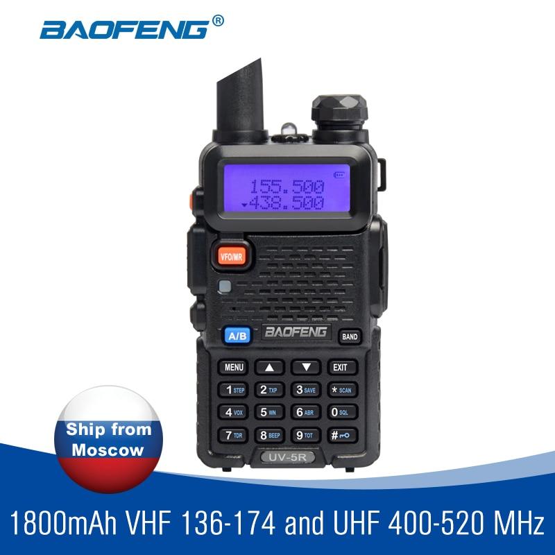 imágenes para Baofeng UV-5R VHF UHF de Doble Banda Walkie Talkie de Radio Transmisor-Receptor Portátil de Radio de Jamón Handheld Walkie Talkie Conjunto Amateur Radio uv5r
