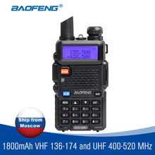 De Baofeng UV-5R portátil transceptor de Radio VHF UHF Walkie Talkie doble banda de Radio Walkie Talkie conjunto de Radio Amateur uv5r(China)