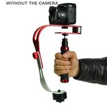 Yuguang фотографии Steadicam Стабилизатор для цифровой компактной Камера телефон DSLR для Canon Nikon Sony GoPro