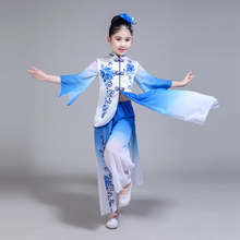 Girl Modern Yangko Dance Costume Classical Fan Clothes Blue Rose Red Chinese Folk Dancing Costumes Stage Wear Show Outfits