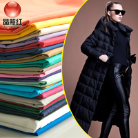 40D Nylon Fabric Cloth Round Taffeta Waterproof Anti Static Fabric For Cotton Padded Jacket Down
