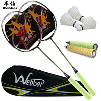 15% 2017 WEBBER professional 2 pieces of ultra light carbon badminton racket with 3 shuttlecock and 1 backpack badminton set