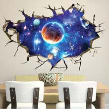 3D Cosmic Space planet Broken wall stickers for kids rooms bedroom nursery home decoration decals murals Break the wall sticker(China)