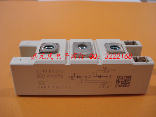 SEMIKRON new original SCR SKKT132/16E SKKT162/16E semikron semikron skm75gb12v original new igbt modules