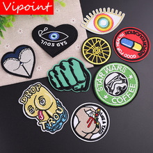 VIPOINT embroidery love heart eyes patch fist patches badges applique for clothing YX-128