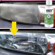 HGKJ-8-50ML Универсальный Полировки Автомобиля Ремонтный комплект фар агент Retreading керамика окна автомобиля accessries TSLM1