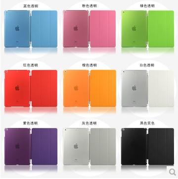 Uyandırma fonksiyonu yeni deri manyetik İnce akıllı kılıf apple - Tablet Aksesuarları - Fotoğraf 4