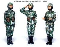 1/35 Китайская армия танковые силы парад 3 человек DM0403