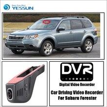 For Subaru Forester / Car Driving Video Recorder Wifi DVR Mini  Camera Black Box / Novatek 96658 FHD 1080P Dash Cam Night Vision
