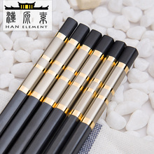 Dinning Room Used Mildew Proof Tableware Alloy Chopsticks Japanese Chopsticks for Sushi Food