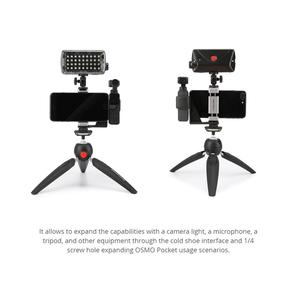 Image 4 - PGYTECH حامل هاتف مجموعة قوس المحمول حامل اكسسوارات كاميرا ذات محورين هود استقرار ل DJI oomo جيب كاميرا الملحقات
