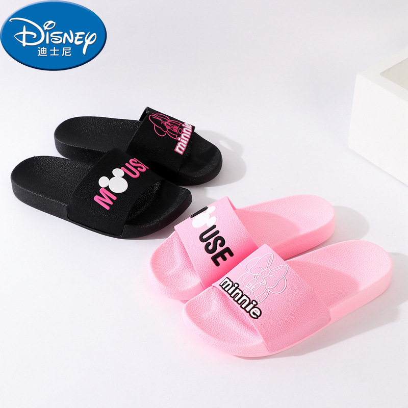 Disney Slippers Female Summer New Non-slip Cute Minnie Indoor Home Bathroom Bath Slippers