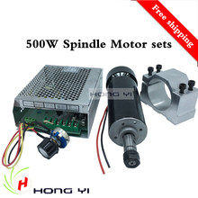 Мотор шпинделя 500 Вт ER11 патрон С ЧПУ, 52 мм зажимы, Питания регулятор скорости Для DIY ЧПУ