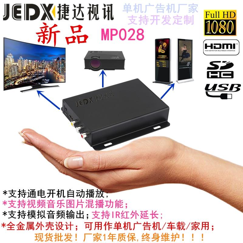 Lecteur multimédia Full HD 1080 P, lecteur de signalisation numérique, boîtier de lecteur publicitaire, HDMI, sortie AV, lecteur de carte SD/MMC/hôte USB livraison gratuite! - 6