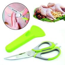 Stainless Steel Kitchen Scissors Chichen Bone Scissor Fish Meat Cleaver Bottle Opener Nuts Crusher Kitchen Knives