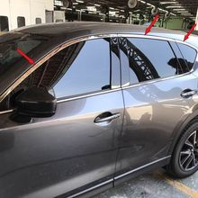 Fit For Mazda New CX-5 2017 2018 Stainless Rear Window Frame Edge Moulding Trim