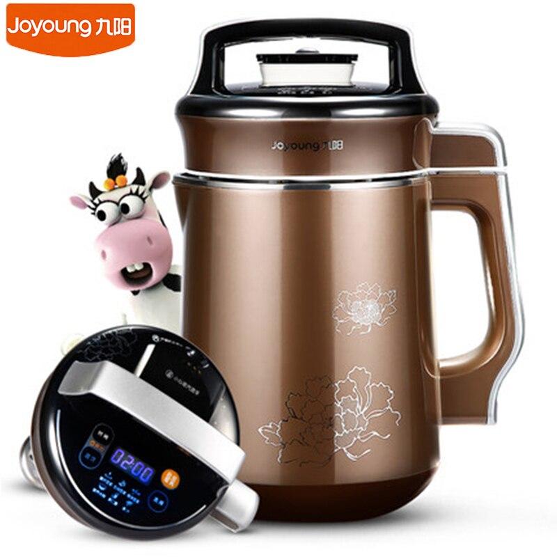 New Joyoung DJ13B-C652SG Soymilk Maker Household Smart Reserve Blender Fully Automatic Multi-function Soybean Milk Machine
