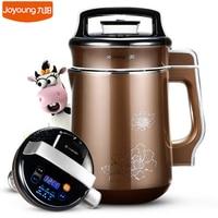New Joyoung DJ13B C652SG Soymilk Maker Household Smart Reserve Blender Fully Automatic Multi function Soybean Milk Machine