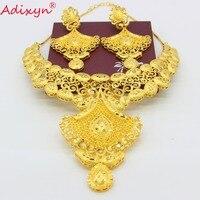 Adixyn Индии Свадебные комплект ювелирных изделий золото Цвет/Медь Цепочки и ожерелья серьги арабские Дубай вечерние мама подарки N08095