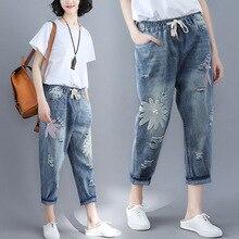 Плюс Sze, Стрейчевые джинсы с цветочной вышивкой и жемчугом, женские эластичные штаны с высокой талией, Ретро стиль, разорванный гарем, женские джинсовые шаровары