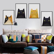 Современный акварельный милый кот и Аватар холст с печатью постера