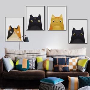 Modern Watercolor Cute Cat And