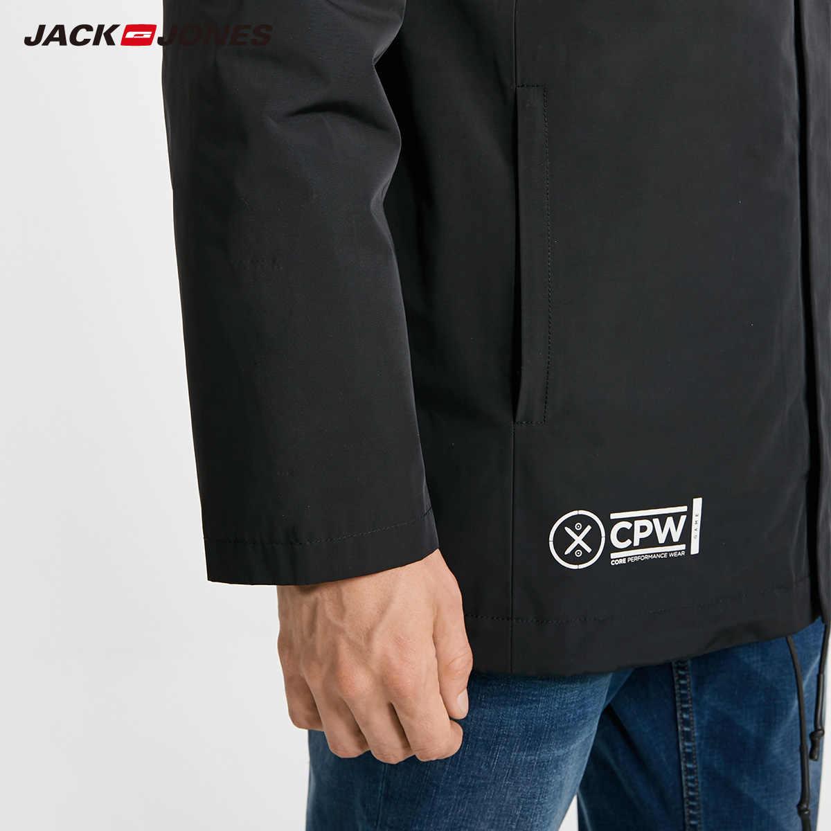 ジャック · ジョーンズ秋冬新メンズ可逆フード付き綿のコートの男性パーカー | 218309510