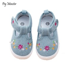 35de6dd9ba Popular Flower Embroidery Sneakers-Buy Cheap Flower Embroidery ...