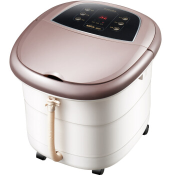 Mimir JD-618 Fully Automatic Massage Foot Tub Footbath Foot Bath Barrel