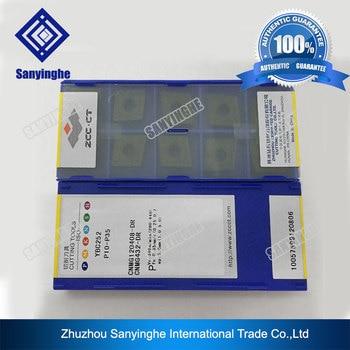 free shipping YBC252 CNMG120408-DR cnmg type carbide coated turning plate Lathe Insert (30pcs)