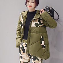 2017 2 Sets Cotton Autumn Winter Women Coat Jackets Puffer Parkas Mujer Invierno Camouflage Warm Loose Coats High Quality Basic