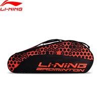 Li Ning 2018 Badminton Rackets Bag For 3 Rackets Load Polyester Li Ning Professional Racquet Sport Bags ABJN034