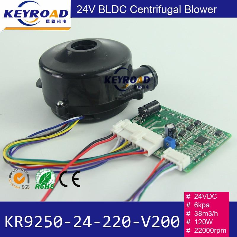 Mini 24 V 1000LPM 6kPa 24000 rpm Potężny wentylator Niski poziom - Elektronarzędzia - Zdjęcie 4