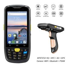 4G Handheld PDA Android 7.0 POS Terminal Touch Screen 2D Barcode Scanner Wireless Wifi Bluetooth GPS Barcode Reader 2GB 16GB недорого