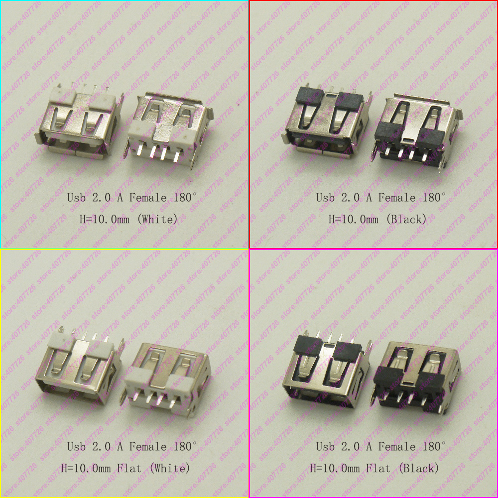 10PCS (Short Body) USB 2.0 A Female Connector 180 Degree H=10mm Curved Mouth/Flat Mouth Socket