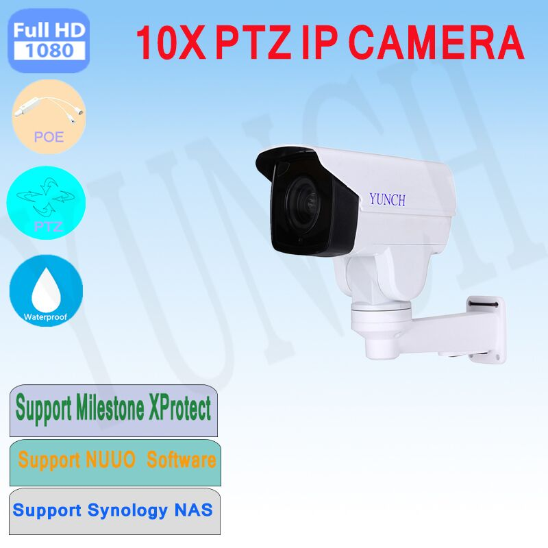 10X optical zoom HD 1080P 2MP POE bullet security CCTV IR 80M waterproof night vision support