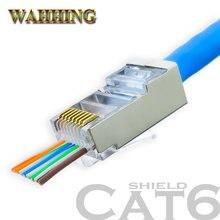 50/100 шт rj45 разъем cat5e cat6 Сетевой экранированный модульный