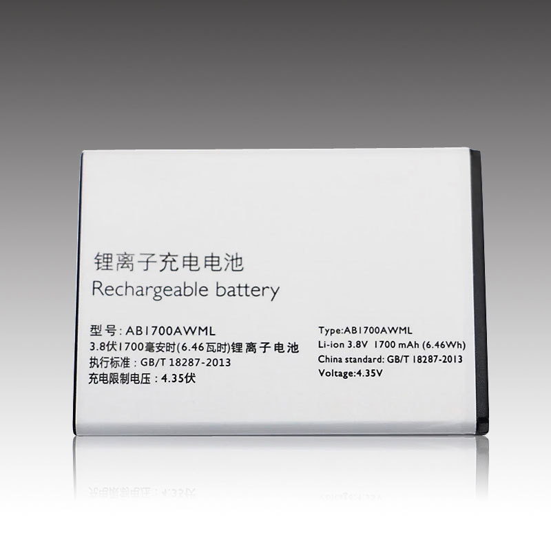 Free shipping high quality mobile phone battery AB1700AWML for Philips S388 with good quality and best price