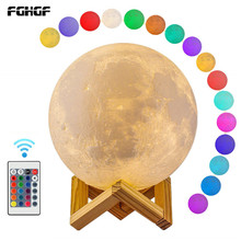 16 color New Dropship 3D Print Moon Lamp Colorful Change Touch Usb Led Night Light Home Decor Creative Gift