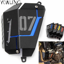 Modified Water Tank Shield water Coolant Recovery tank net Frame Radiator Guard Cover Protector For Yamaha MT-07 FZ-07 MT FZ 07