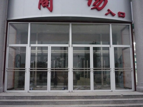 Aluminum Frame Glass Door For Store Front MS 1124 In Doors From Home  Improvement On Aliexpress.com | Alibaba Group