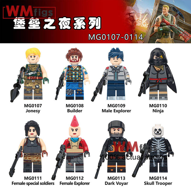 Blocks Objective 20pcs Female Royale Wilth Real Metal Weapon Series Male Explorer Game Fortnight Building Blocks For Children Toys Gift Kf515 Toys & Hobbies