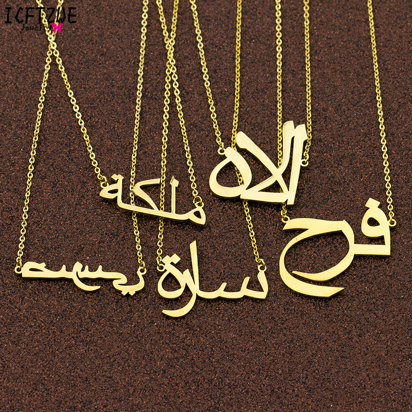 Custom Arabic Calligraphy Necklace Personalized Islam Silver Gold Rose Pendants Choker Necklace Women Men Handmade Jewelry BFF