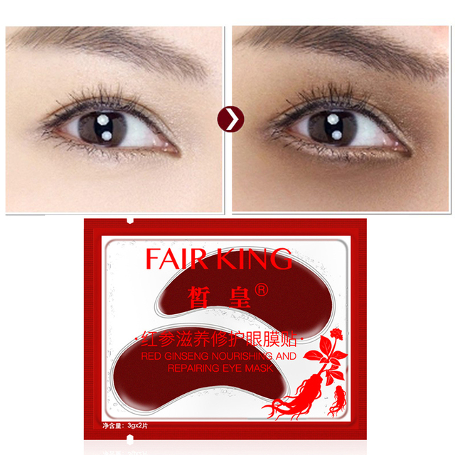 Ginseng Nourishing and Repairing Eye Mask Collagen Pads For Women 2 Pcs Natural Eye Patches With Anti-aging and Wrinkle Care